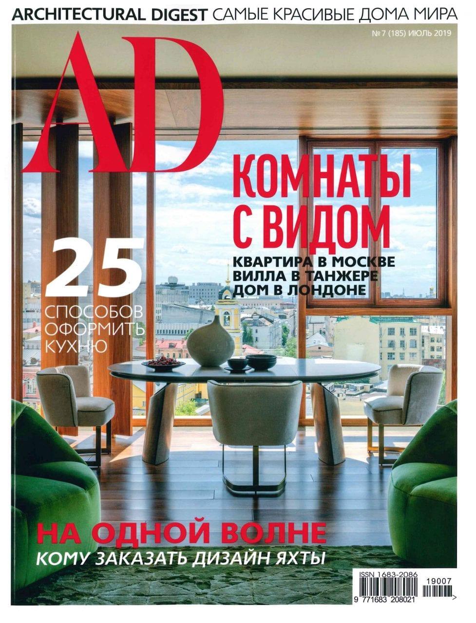 AD Russia Cover